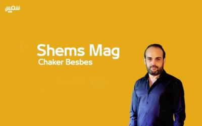 SHEMS MAG SHEMS FM